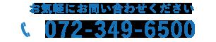 TEL.072-349-6500